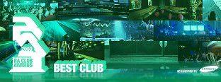 Club Awards 2008