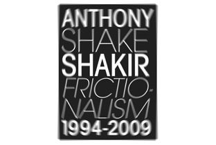 Frictionalism 1994 - 2009 by Shake cover album