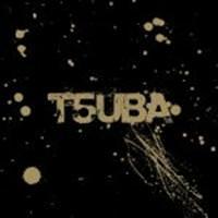 Tsuba Records - logo