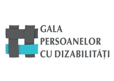 logo-gala-2011