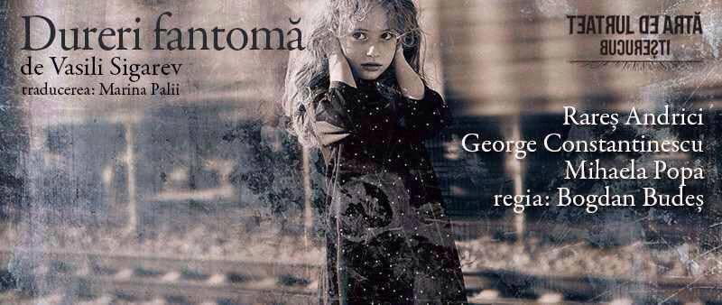 Afis Dureri Fantoma la Undercloud